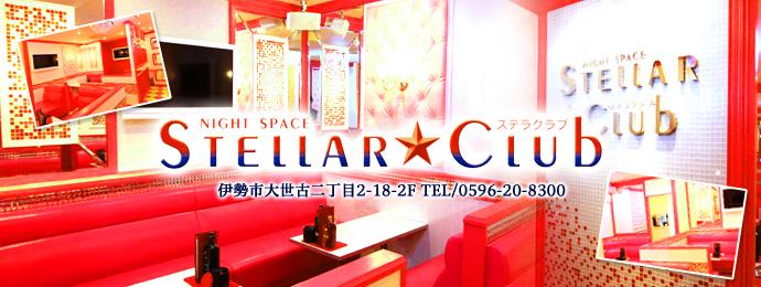 stellarclub